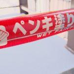 埼玉エリアでおすすめ&人気の外壁塗装業者10選!地域密着型のところも